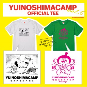 yuinoshimatee2019